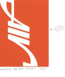 Air logo sketch