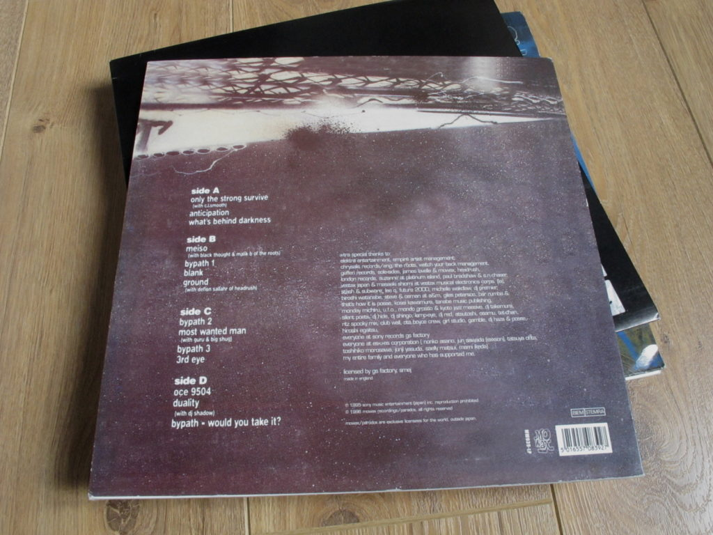 mw039lp-bootleg-back