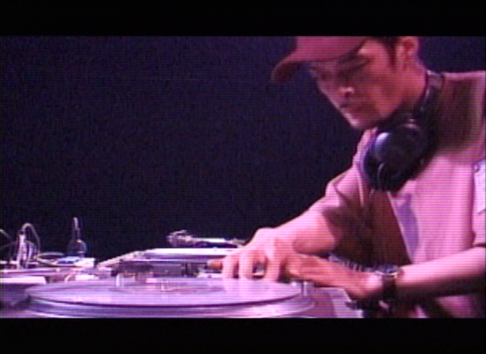 History of DJ Krush - screenshot